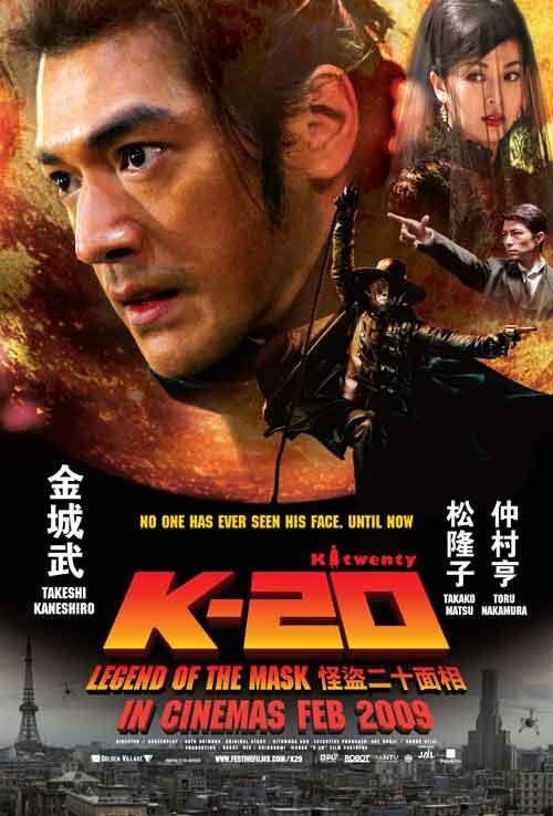 k-20-poster-final_web