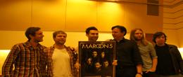 Maroon 5 disbanding? Adam's unsure.