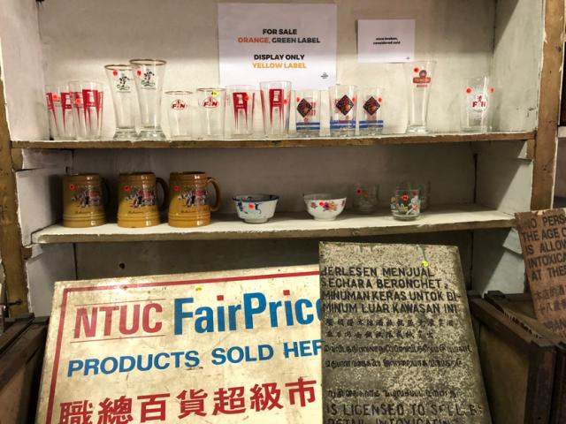 Cheng Xing Provision Shop
