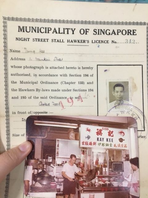 The night street stall hawker license of Tang Pak Kay in 1946